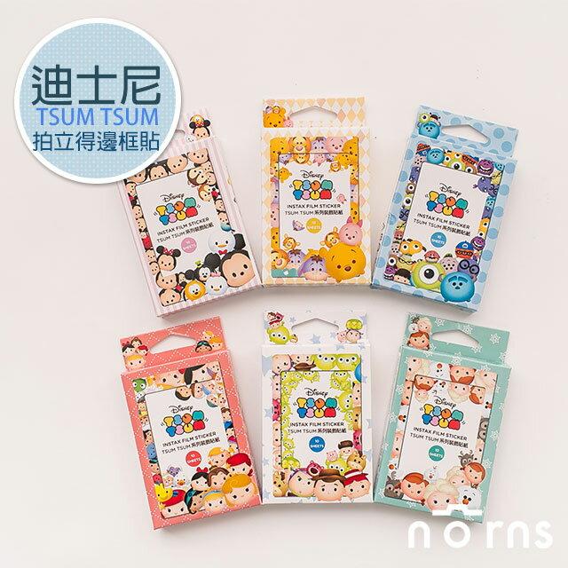 NORNS 【拍立得邊框貼 迪士尼TSUMTSUM系列】迪士尼 米老鼠 公主 維尼 貼紙