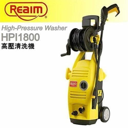 【預購,預計七月中到貨】TRENY 4069 萊姆高壓清洗機 HPi-1800 汽車美容 打掃 沖洗機