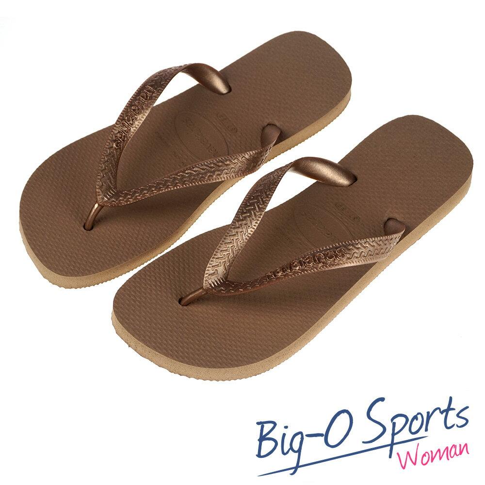 440元 Havaianas 哈瓦仕 細帶 珠光 巴西拖 沙灘拖鞋 女 HF3N0733Y