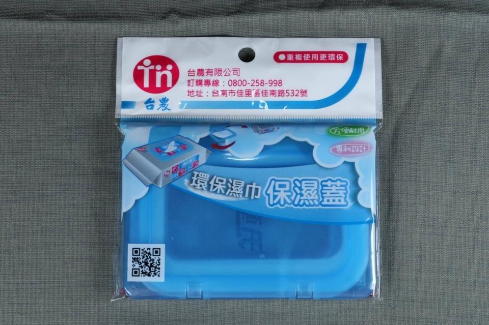 『121婦嬰用品館』台農 濕巾蓋 - 2入(藍) 0