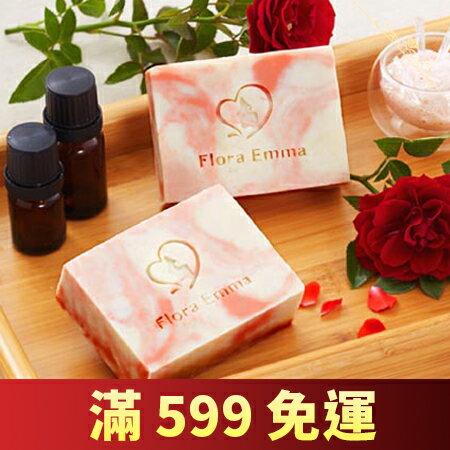 Flora Emma 手工皂【喜馬拉雅玫瑰岩鹽柔膚皂】
