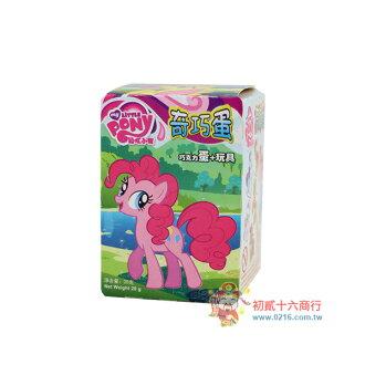 【0216零食會社】迪士尼奇巧蛋巧克力-彩虹小馬