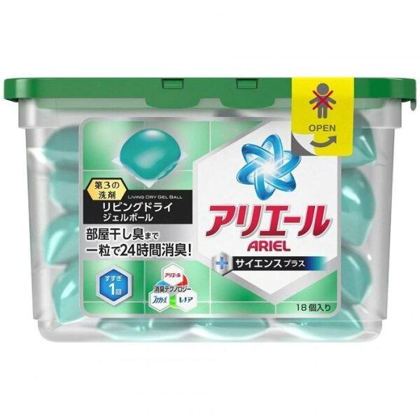 日本 P&G ARIEL GEL BALL 洗衣凝膠球#清新綠草香(綠) 18個入/盒 ☆真愛香水★ 另有衣物芳香顆粒