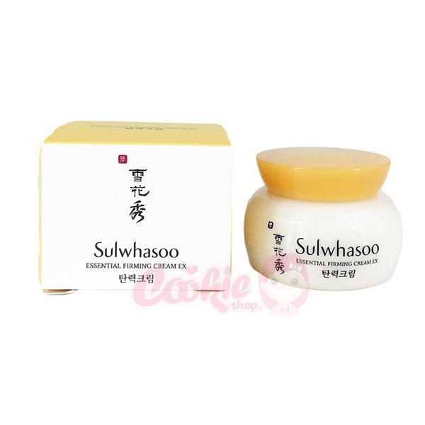 韓國 Sulwhasoo 雪花秀 潤燥精華 EX(8ml)【庫奇小舖】