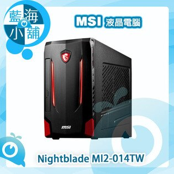 MSI 微星 Nightblade MI2-014TW 電競桌上型主機 6代i5四核獨顯Win10電腦