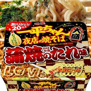 日本明星 一平夜店 日式炒麵 蒲燒風味 大盛份量十足 [JP335] 0