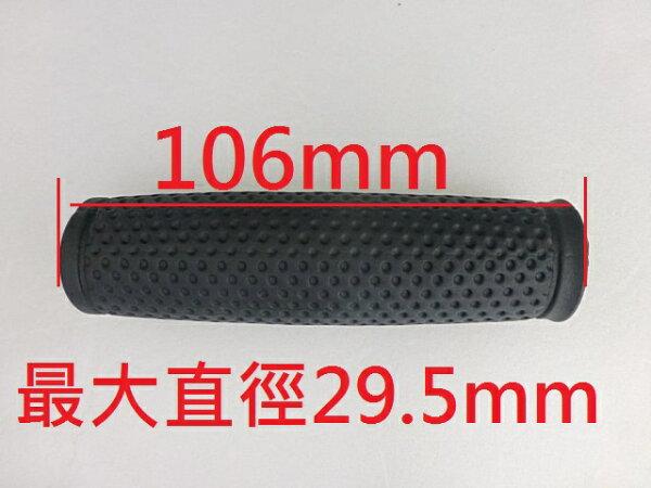 《意生》台灣製造全新淑女車可用PVC材質 手握 握把 總長約106mm 適用管徑22mm
