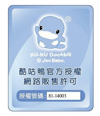 【大成婦嬰】KUKU 酷咕鴨 可拆式隨身食物剪刀(KU-3031) 顏色隨機出貨 日本高硬度不鏽鋼 3