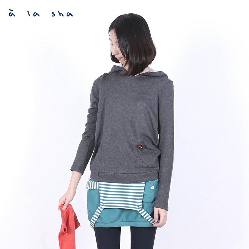 a la sha enco 貓咪條紋尾巴吊帶裙 2