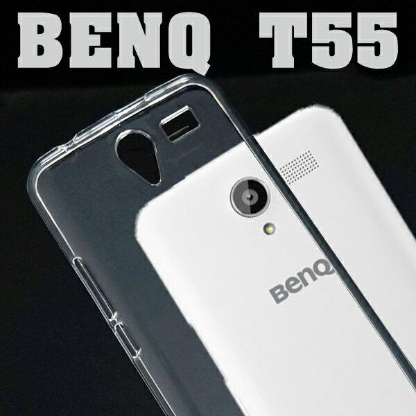 【TPU】BENQ T55 超薄超透清水套/布丁套/高清果凍保謢套/水晶套/矽膠套/軟殼