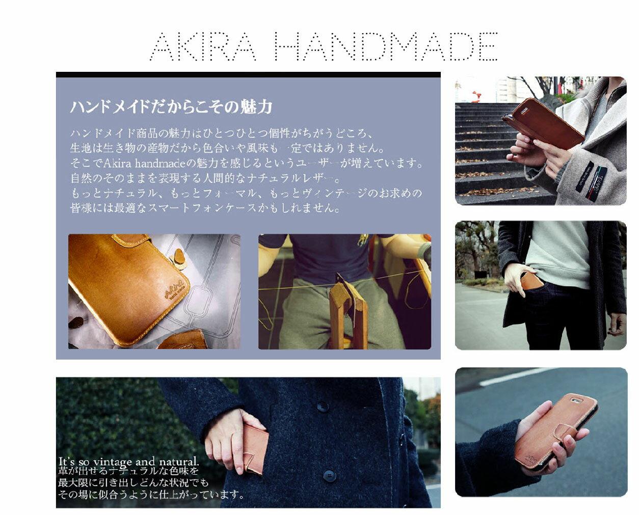 [HTC]Akira手工真皮皮套 [新款可插卡]台灣獨家特別版[D820,D826,A9,M9,M9+,EYE,D620] 7