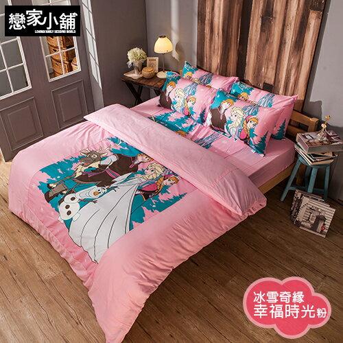床包被套組  雙人加大~幸福時光粉~含一件枕套,FROZEN冰雪奇緣,混紡精梳棉,戀家小舖