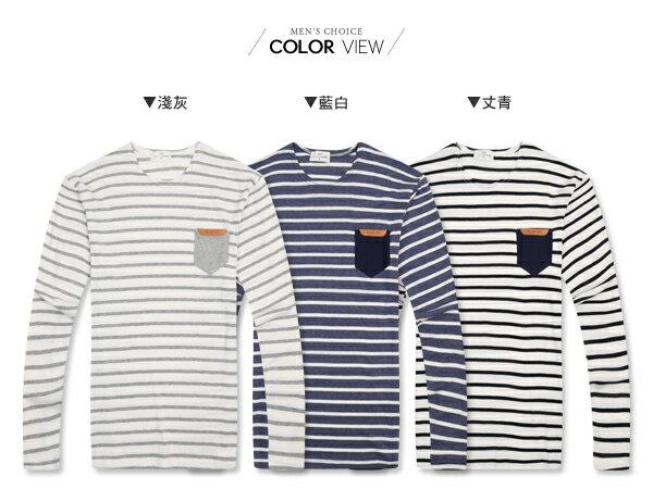 ☆BOY-2☆【NAL124】休閒條紋皮標口袋長T恤 2