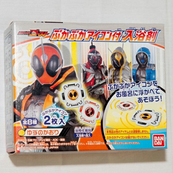 假面騎士鬼魂 GHOST 入浴劑 + 玩具2枚 泡澡用 日本帶回BANDAI正版