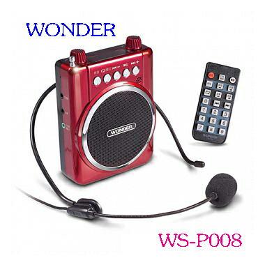 WONDER 旺德 多功能數位教學機 WS-P008 ◆支援TF卡、USB、音源輸入 等功能 ◆高輸出功率,音量大,音質清晰,音色優美,低干擾