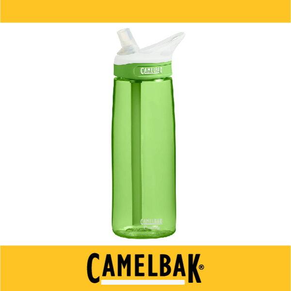 萬特戶外運動-CamelBak 美國補水專家 750ml多水吸管水瓶 CB53623 不溢漏 運動水瓶 (豆苗綠)