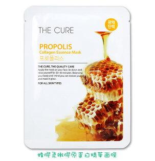 韓國 THE CURE 蜂膠柔嫩膠原蛋白精華面膜