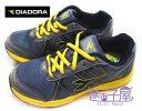 【巷子屋】義大利國寶鞋-DIADORA迪亞多納 男大童三大機能寬楦超輕量運動跑鞋 [9788] 灰 超值價$498