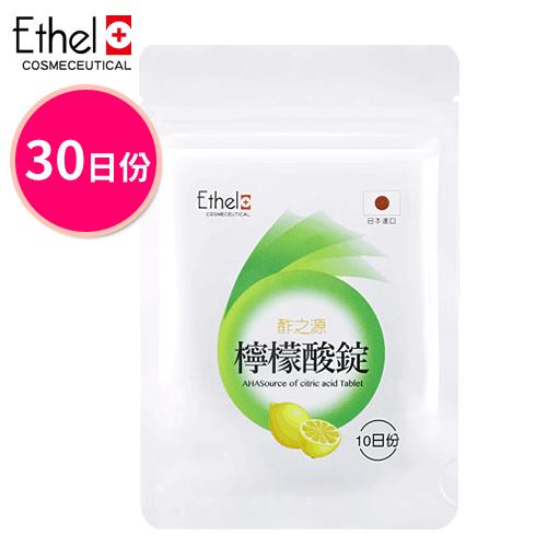 代謝高手酢之源AHA檸檬酸錠 (30日份) 0