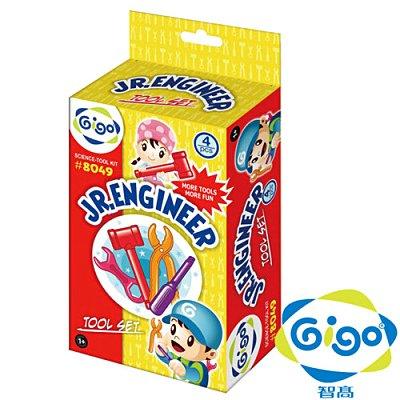 【智高 GIGO】小小工程師系列工具組#8049 ( 智高系列單筆消費滿千元,再送積木接合器or積木筆 )
