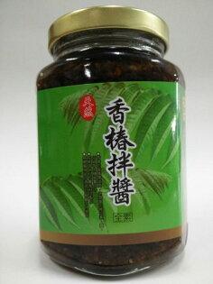 茂格生機 天然香椿拌醬 380g/罐 非基改黃豆 無防腐劑、人工添加物及色素 全素 原價$150 特價$139