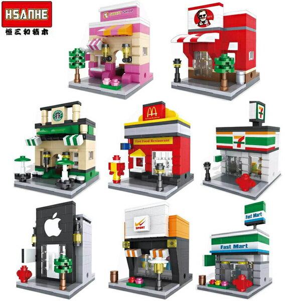 讓小孩DIY組合收藏屬於自己的迷你街景*迷你街景**臻ZAKKA小舖*玩具雜貨