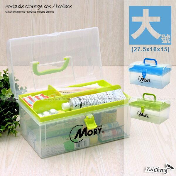 日本MAKINOU 工具箱|透彩手提收納工具盒-大號|台灣製MIT手提箱收納箱醫藥箱 牧野丁丁MAKINOU