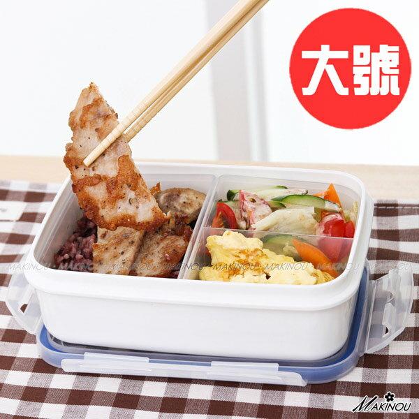 日本MAKINOU|天廚微波三格扣密便當盒-大-台灣製|可微波 餐盒 飯盒 牧野丁丁