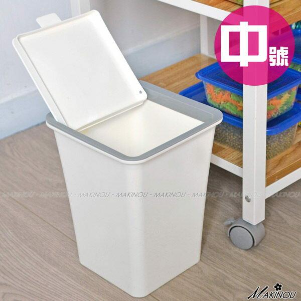 日本MAKINOU 垃圾桶|日系風掀蓋垃圾桶-中-台灣製|收納筒 收納箱 廚餘回收桶 廚房收納