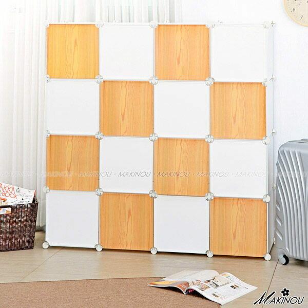 日本makinou 收纳柜『木纹和风-四排16格-含门-diy魔术方块收纳柜