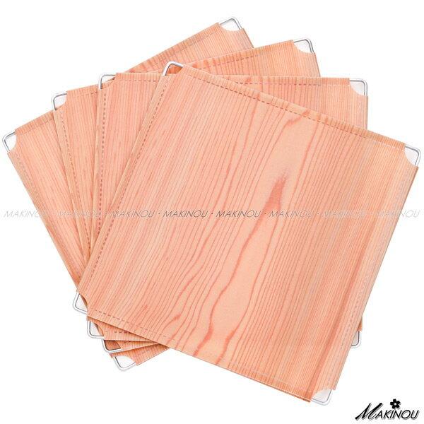 日本MAKINOU 零件『木紋和風PP門片-4入-DIY魔術方塊收納櫃專用-台灣製』MIT 配件 MAKINO