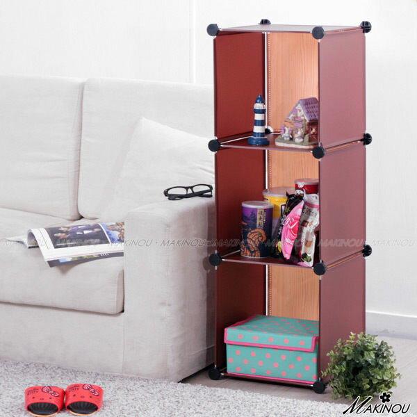 衣櫃『神木紋-單排3格-不含門-DIY魔術方塊收納櫃-台灣製』MIT置物櫃 MAKINO牧野家