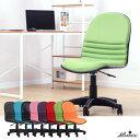 椅子『繽紛馬卡龍PU辦公電腦椅-台灣製』MIT 日本牧野 免組裝書桌椅 電競專用 MAKINO牧野家