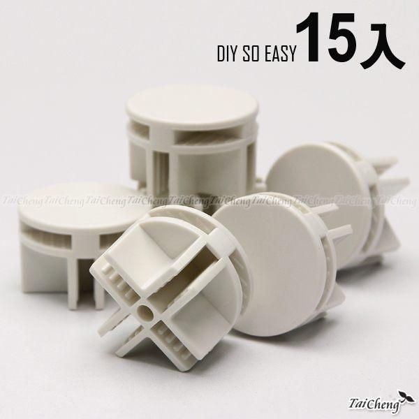 日本MAKINOU 收納櫃連接扣|15入-彩色連接頭-魔術方塊專用-台灣製|日本牧野 收納櫃卡榫 MAKINO