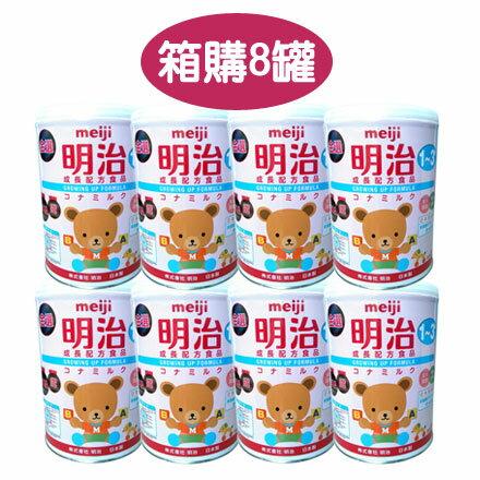 【悅兒樂婦幼用品舘】【新包裝】MEIJI 金選明治成長奶粉3號850g【箱購8罐】