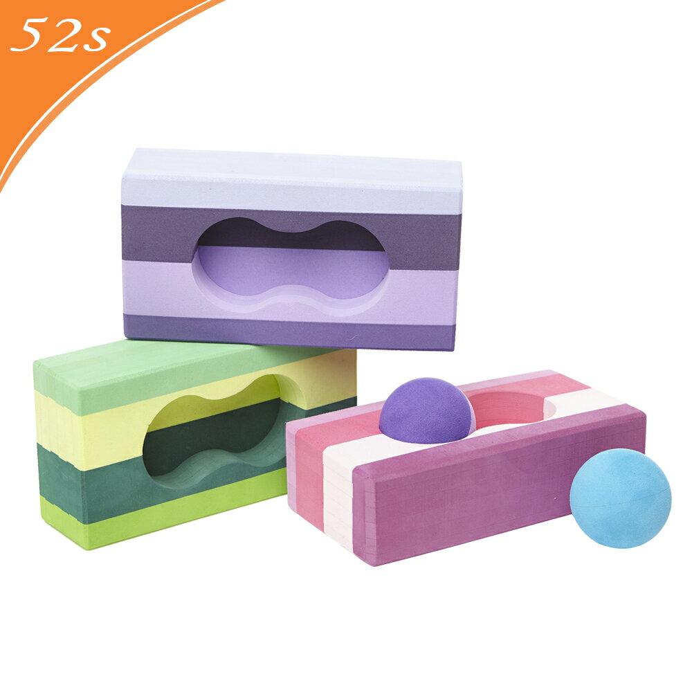 52s 舒活繽紛瑜珈磚(高密度) + 2顆按摩球 HSC-EVAYB02 0