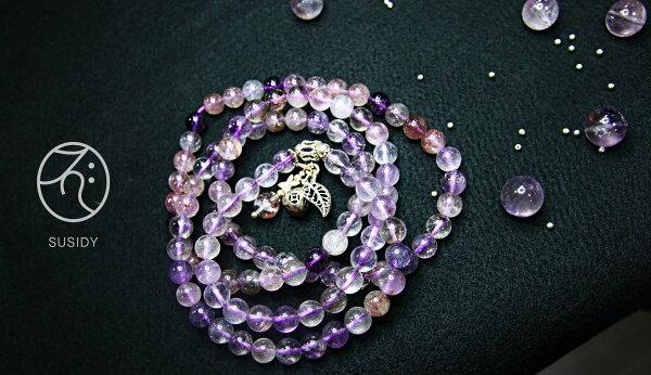 SusidyDesign - 薰衣草 紫色 超級七 Super seven 108顆