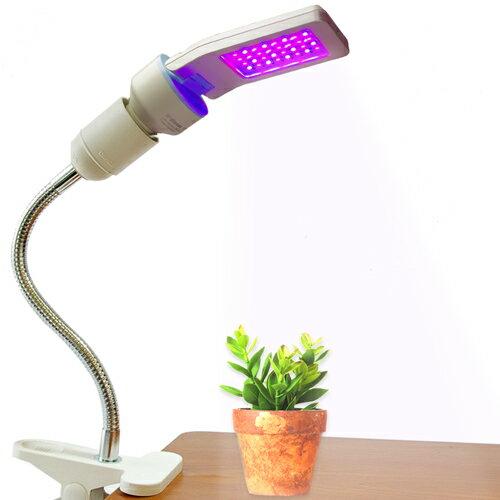 【D'diosas LED】2014款3D平板LED燈泡夾燈組(植物燈)