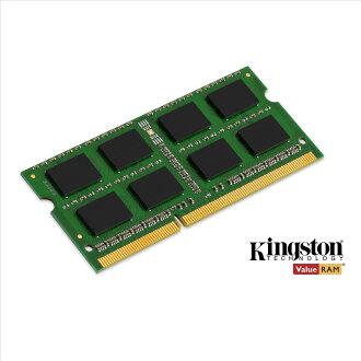 *╯新風尚潮流╭*金士頓筆記型記憶體 8G 8GB DDR3-1333 終身保固 KVR1333D3S9/8G