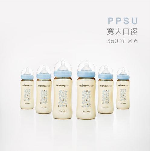 Mammyshop媽咪小站 - 母感體驗 PPSU防脹氣奶瓶 寬大口徑 360ml 6入 超值組 0