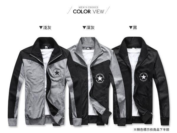 ☆BOY-2☆ 【OE30025】韓版休閒立領棉質外套 1
