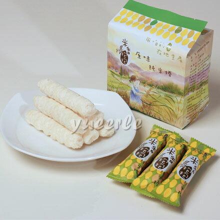 【悅兒樂婦幼用品舘】Formosa Poprice 米香抱抱米捲-原味純米捲 (單包16支/袋X1)