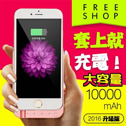 手機套 Free Shop【QFSTU9184】超持久神救援 蘋果IPHONE智能行動電源10000毫安無線充電立架手機殼