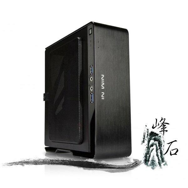 樂天限時優惠! IN WIN 迎廣 Chopin 蕭邦 黑色 miniITX 電腦機殼