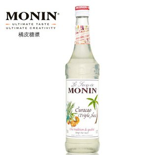 【MONIN】Triple Sec Curacao / 橘皮糖漿