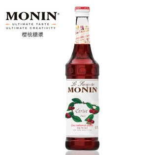 【MONIN】Cherry / 櫻桃糖漿