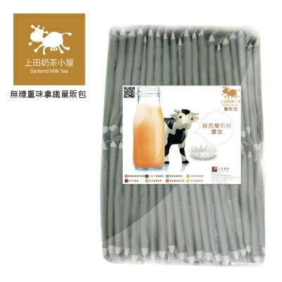 ♥量販包♥上田奶茶小屋♥ 無糖重味咖啡拿鐵 2 in 1 coffee latte // 21g×40包