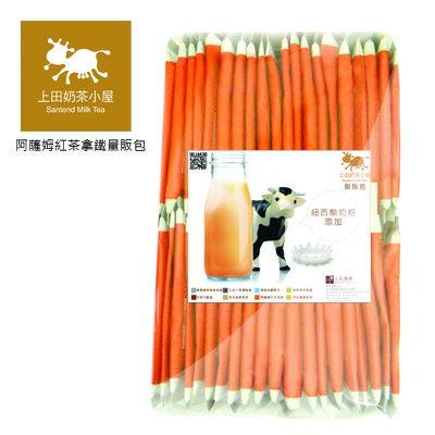♥量販包♥上田奶茶小屋♥ 三合一特調咖啡 3 in 1 coffee latte// 28g×40包