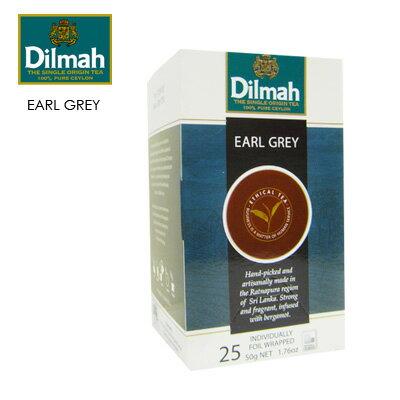 斯里蘭卡【Dilmah帝瑪】經典伯爵茶2gX25入/盒