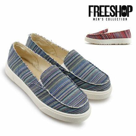 懶人鞋 Free Shop【QSH0539】日韓風格彩虹漸層鬚邊舒適休閒鞋懶人鞋 二色 (FA91) MIT台灣製